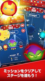 Androidアプリ「マーベル ツムツム」のスクリーンショット 5枚目