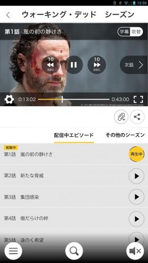 Androidアプリ「ゲオチャンネル - 映画・ドラマ・アニメなどの動画が観放題」のスクリーンショット 3枚目