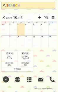 Androidアプリ「おそ松さん 壁紙きせかえ」のスクリーンショット 4枚目