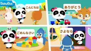 Androidアプリ「げんきにあいさつ-BabyBus 子ども・幼児向け教育アプリ」のスクリーンショット 1枚目