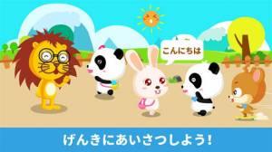 Androidアプリ「げんきにあいさつ-BabyBus 子ども・幼児向け教育アプリ」のスクリーンショット 4枚目