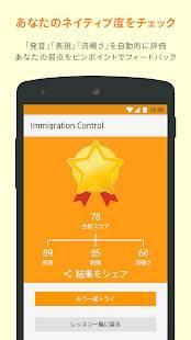 Androidアプリ「ロボット英会話 TerraTalk」のスクリーンショット 3枚目