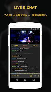 Androidアプリ「OPENREC.tv -ゲーム実況&プレイ動画-」のスクリーンショット 2枚目