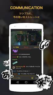 Androidアプリ「OPENREC.tv -ゲーム実況&プレイ動画-」のスクリーンショット 3枚目