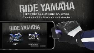 Androidアプリ「Ride YAMAHA」のスクリーンショット 1枚目