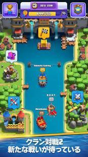 Androidアプリ「クラッシュ・ロワイヤル (Clash Royale)」のスクリーンショット 1枚目