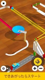 Androidアプリ「ピタゴラン 子供から大人まで楽しめる無料ゲーム」のスクリーンショット 4枚目