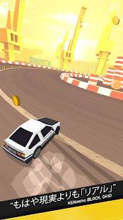 Androidアプリ「Thumb Drift — Furious Car Drifting & Racing Game」のスクリーンショット 3枚目