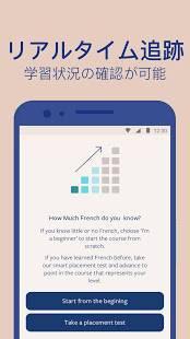 Androidアプリ「Lingvist(便利で効果的な英語学習アプリ)」のスクリーンショット 5枚目