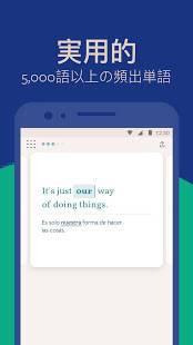 Androidアプリ「Lingvist(便利で効果的な英語学習アプリ)」のスクリーンショット 1枚目