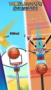 Androidアプリ「Basket Fall」のスクリーンショット 4枚目