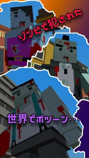 Androidアプリ「羽ばたけ!ぼっちイカロス」のスクリーンショット 3枚目