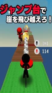 Androidアプリ「チャリ走 キューブに爆走 スズキ vs サトー」のスクリーンショット 5枚目