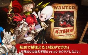 Androidアプリ「クエストRPG「ヒーローズウォンテッド」」のスクリーンショット 3枚目