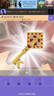 Androidアプリ「脱出ゲーム アリスハウス2」のスクリーンショット 3枚目
