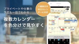 Androidアプリ「Refills Lite-カレンダー・スケジュール帳・無料」のスクリーンショット 2枚目