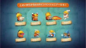 Androidアプリ「Inventioneers Full Version」のスクリーンショット 3枚目