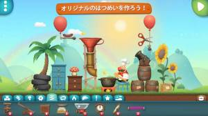 Androidアプリ「Inventioneers Full Version」のスクリーンショット 1枚目