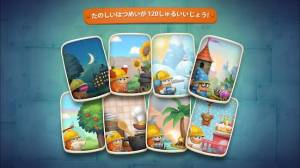 Androidアプリ「Inventioneers Full Version」のスクリーンショット 5枚目