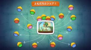 Androidアプリ「Inventioneers Full Version」のスクリーンショット 2枚目