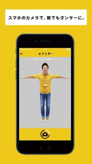Androidアプリ「オドレター-写真が踊る、手紙になるアプリ-ODDLETTER」のスクリーンショット 3枚目