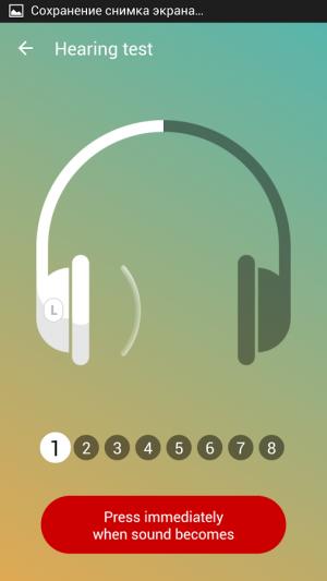 Androidアプリ「UrbanDenoiser Player」のスクリーンショット 2枚目