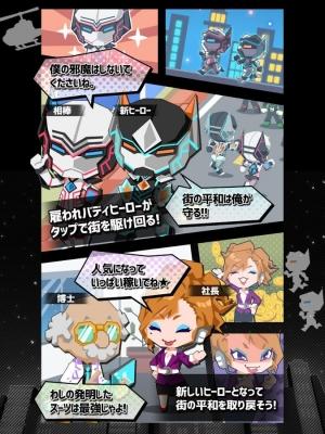 Androidアプリ「Dash Heroes -ダッシュヒーローズ-」のスクリーンショット 1枚目