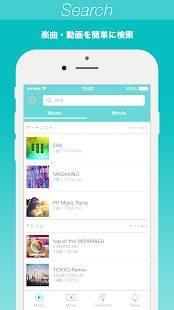 Androidアプリ「プレイパス対応音楽アプリ - PlayPASS Music」のスクリーンショット 3枚目