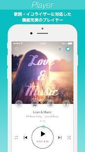 Androidアプリ「プレイパス対応音楽アプリ - PlayPASS Music」のスクリーンショット 2枚目
