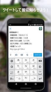 Androidアプリ「禁煙ウォッチ:禁煙時間が一目でわかる!禁煙アプリの決定版!」のスクリーンショット 4枚目
