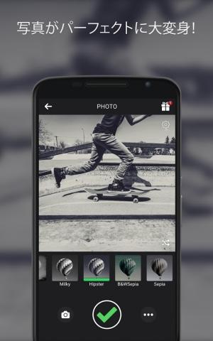 Androidアプリ「白黒カメラ」のスクリーンショット 5枚目