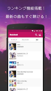 Androidアプリ「無料で音楽聴き放題のアプリ! - MusicBoxR」のスクリーンショット 2枚目