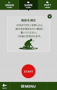 Androidアプリ「GREEiN グリーイン‐芝目 傾斜測定 ゴルフ パター」のスクリーンショット 5枚目
