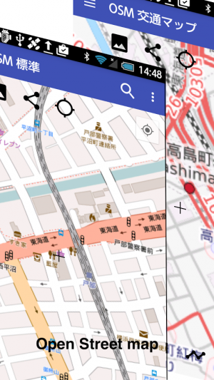 Androidアプリ「地理院地図++」のスクリーンショット 3枚目