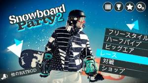 Androidアプリ「Snowboard Party: World Tour」のスクリーンショット 2枚目