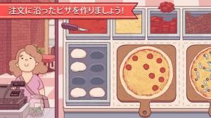 Androidアプリ「グッドピザ、グレートピザ — クッキングゲーム」のスクリーンショット 1枚目
