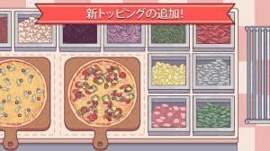 Androidアプリ「グッドピザ、グレートピザ — クッキングゲーム」のスクリーンショット 2枚目