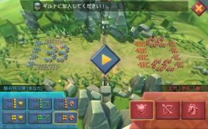 Androidアプリ「ロードモバイル: 戦争キングダム – ストラテジーバトルRPG」のスクリーンショット 5枚目
