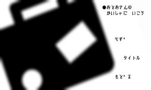 Androidアプリ「see -探索アドベンチャー-」のスクリーンショット 5枚目
