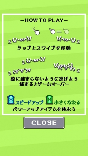 Androidアプリ「エモタグ!Ψ( `▽´)Ψ ミ(/・ω・)/」のスクリーンショット 4枚目