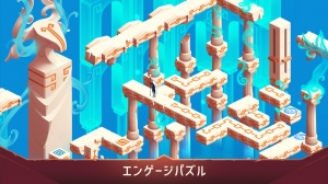 Androidアプリ「GoM - Adventure Puzzle Game」のスクリーンショット 5枚目