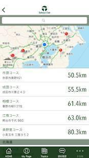 Androidアプリ「太平洋クラブ-公式アプリ」のスクリーンショット 2枚目