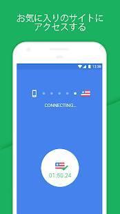 Androidアプリ「Snap VPN-スマホVPN・Wifi安全接続プロキシ」のスクリーンショット 4枚目