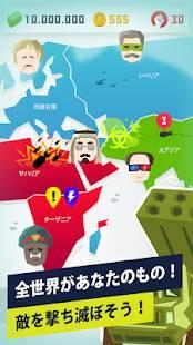 Androidアプリ「独裁者2 クライミング」のスクリーンショット 4枚目