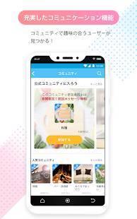 Androidアプリ「YYC-マッチングアプリで出会いを探せそう!出会い・恋活・婚活」のスクリーンショット 2枚目