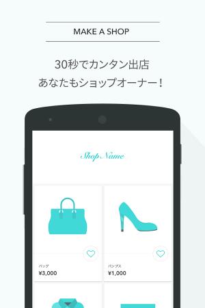 Androidアプリ「ショッピング通販アプリ MOREMALL(モアモール)」のスクリーンショット 5枚目