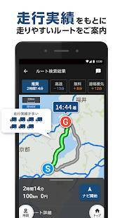 Androidアプリ「トラックカーナビ by ナビタイム 大型車,最新地図,渋滞,通行止め,ライブカメラ,降雪マップ」のスクリーンショット 3枚目