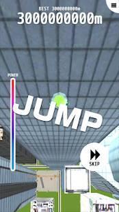 Androidアプリ「無限トランポリン3D」のスクリーンショット 3枚目