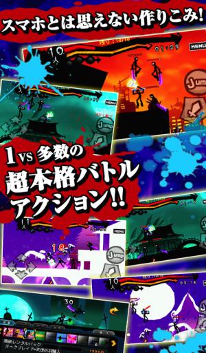 Androidアプリ「ダークブレイドEX 本格剣撃2DバトルアクションRPG」のスクリーンショット 2枚目