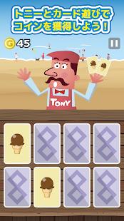 Androidアプリ「アイスクリーム屋さん トニーのお店」のスクリーンショット 4枚目